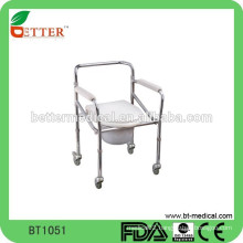 Hot sale Steel Commode Chair