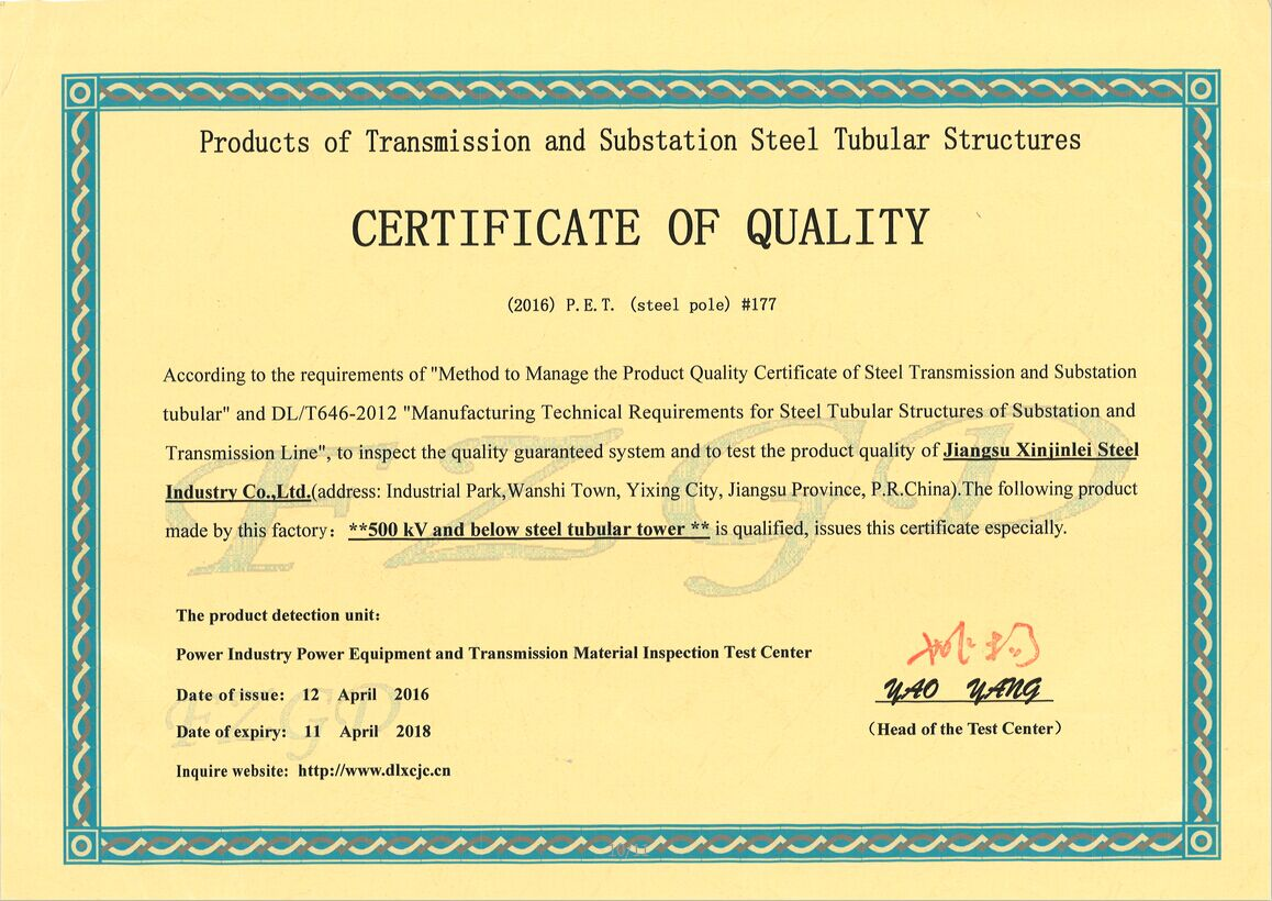 Quality Certificate for 500kV steel tubular tower