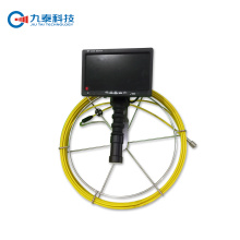 Wide Angle Pipe Inspection Camera