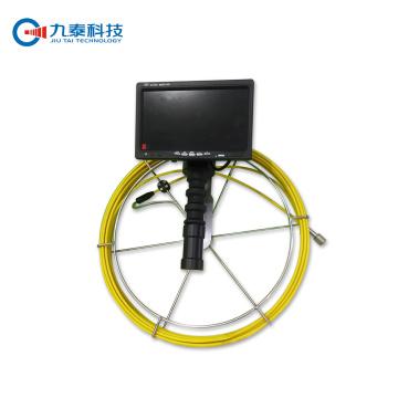Caméra d'inspection de tuyau grand angle