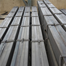 China for Slitting Flat Steel Bar building materials slitted flat bar ss400 supply to Italy Exporter