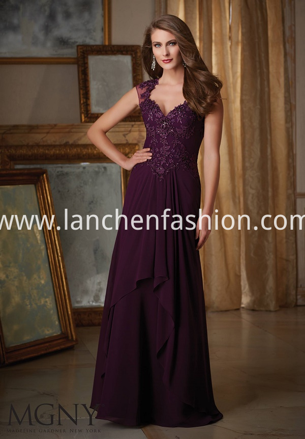 V Neck Bridesmaid Dress