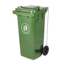Pedal Open Plastic Waste Bin (FS-80120A)