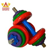 2015 new design colorful weight lifting equipment fitness dumbbells set
