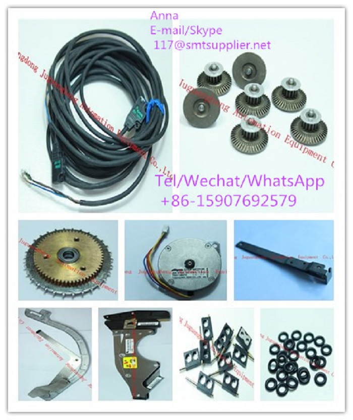 Fuji feeder parts from China
