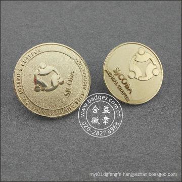 Silver Round Lapel Pin, Organizational Badge (GZHY-LP-018)