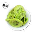 Low fat healthy food snacks-- 100% natural FD kiwi fruits crisp for sale