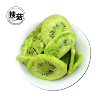 Low fat healthy food snacks-- 100% natural FD kiwi fruits crisp for sale