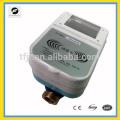 Medidor de agua RFID para agua caliente y fría para drenaje automático y sistema de refrigeración por agua