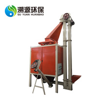 Plastics Sorting Mining Silicon Rubber Sorter Machine