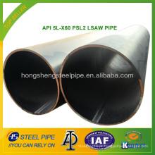 API 5L-X60 PSL2 LSAW PIPE