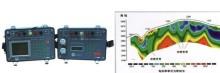 Geophysical Tomograph Exploration Equipment