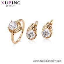 64635 xuping 18k позолоченный классический Королевский дизайн обручальное кольцо комплект ювелирных изделий для женщин