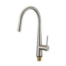 New product kitchen faucet