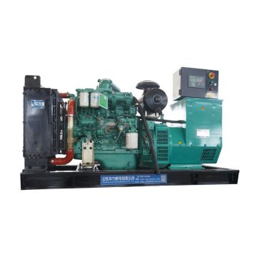 How much is the 220KW/275KVA Cummins generator
