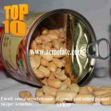 Shandong canned fried and salted peanut