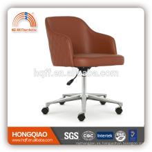 CM-B202BS media espalda cuero / PU giratoria ascensor apoyabrazos silla de oficina