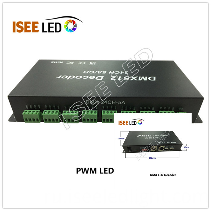24channels output led decoder
