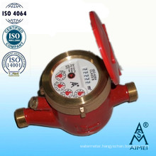 Multi Jet Dry Type Brass Hot Water Meter