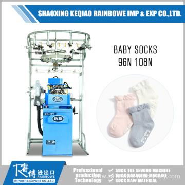 Lovely Baby Socks Making Machine Price China Manufacturer