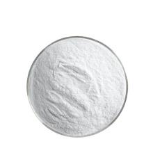Low Price Vitamin C Ascorbic acid CAS 50-81-7