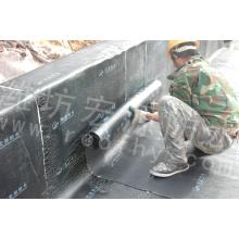 Поджог ГПС приложение битума водонепроницаемой мембраны / гидроизоляция фундамента мембрана