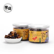 Chino variado sabor crujiente frito shiitake Snack