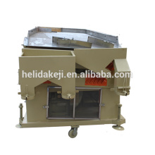 إزالة حجر اللفت Destoner Machine