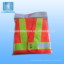 custom yellow reflective vest and reflective clothing garments manufacturers
