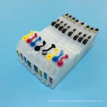 XL для брата LC563 565 567 чернил refill принтера картридж для MFC-J2510 и MFC-J2310