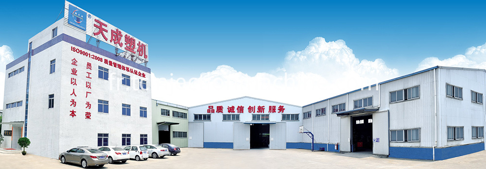 Dongguan Tiancheng Machinery Co Ltd