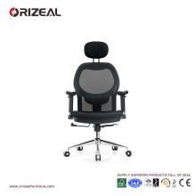 Silla giratoria ejecutiva ergonómica de alta calidad Orizeal (OZ-OCM006A)