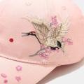 Women Special Embroidery Cap Sun Hat Baseball Cap