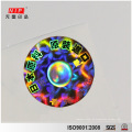 2D 3D Holographic Stickers for Cosmetic Products