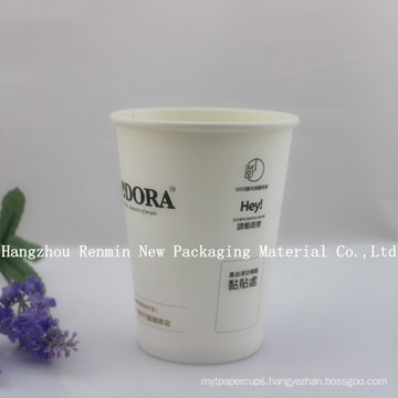 Super Premium Coffee Single Wall Paper Cup