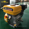 5 5HP Petrol Engine with Reliable Quality Competitive Price for Dealer