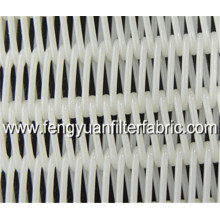 China-Made Long Working Time Polyester Spiral Dryer Screen