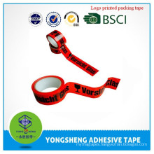 High quality BOPP fim material branded packing tape popular supplier