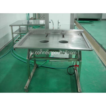 Птица Gizzard Peeling Machine Gizzard Peeler