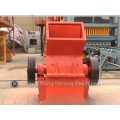 New Type High Quality Small Hammer Crusher Price for Sale