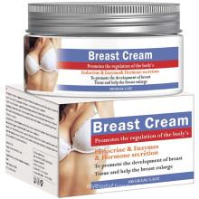 Breast Enhancement Cream Firming Bust Massage Skin Care Lifting Cream