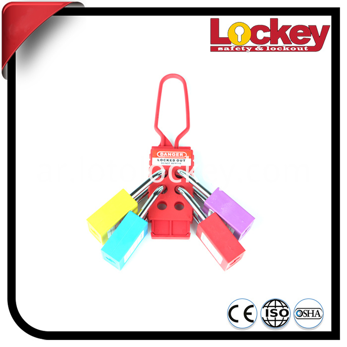 Safety Nylon Hasp