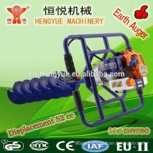 52cc HY-DR780 ice drill machine ice breaking machine