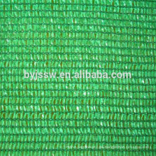 Sun Shade Nettopreis / grünes Sun Shade Net / landwirtschaftliches Shade Net