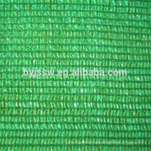 Sun Shade Net Price/Green Sun Shade Net/Agricultural Shade Net