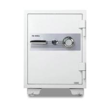 YF600A  UL Certificate Fireproof Safe