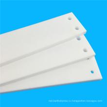 Белая девственница теплостойкий лист Отлитый в форму PTFE