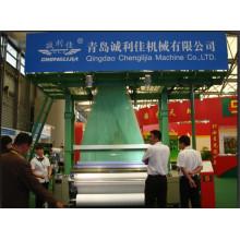 Weaving Mahing Plain Shedding Water Jet Loom (CLJ-190)