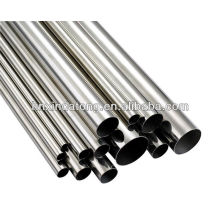 profilé d'extrusion tube en aluminium