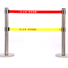 Fence telescopic fence stainless steel fence
